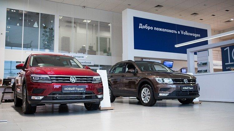 Автосалон volkswagen в москве цены и залог кредит деньги в долг